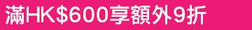 維特健靈 - 目清素(強效版)40粒