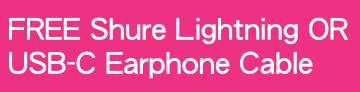 SHURE AONIC 4 EARPHONES