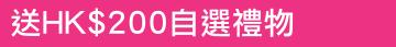 Samsung Galaxy A32 5G (6+128GB)