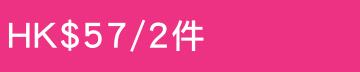 Catchmop - 韓國神奇除霉菌啫喱120ml (1入)