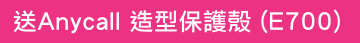 Samsung Galaxy Buds Pro 智能降噪耳機