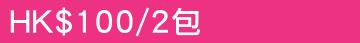 共饗食堂 - 手作羊肉圓片 60g (到期日: 2021年10月09日)