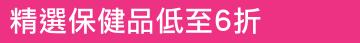 康維他 - UMF™10+ 麥蘆卡蜂蜜500克
