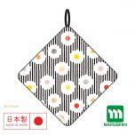 Marushin - SOU·SOU Multi-Purpose Towel (Black) 6165006600