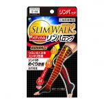 Slimwalk Compression Medical Lymphatic Socks For Night (Long type/Black)[Made in Japan] S-M