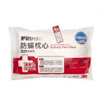 3M™ AP302 FILTRETE ANTI-MITE PILLOW SUPPORT3MAP302
