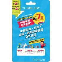 Travel Club SIM