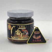 Tso Hin Kee - Fresh Ground Chili CODE-023038