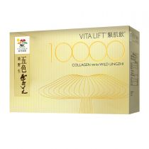 Vita Lift 50mL Lingzhi Collagen Drink 10 Bottles FLZD02CBX