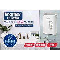 Imarflex - 2050W Portable Thermo Ventilator with Remote Control - INB-2023R INB-2023R