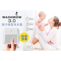 Washwow - 3.0 Portable Wash & Disinfect Device Without Detergent