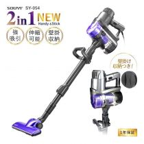 Souyi - 2in1 Cyclone Vacuum Cleaner SY-054 STLSOU11