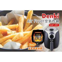 Denki 2L 多功能空氣炸鍋 - DAF-001 DAF-001