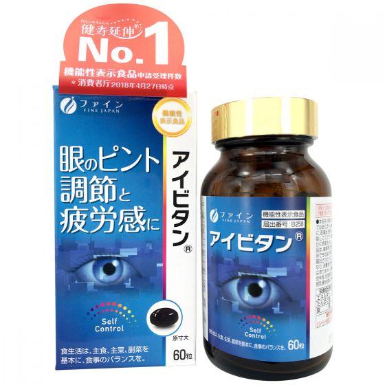 優之源®藍莓越橘護眼素 27克(450毫克 x 60粒)