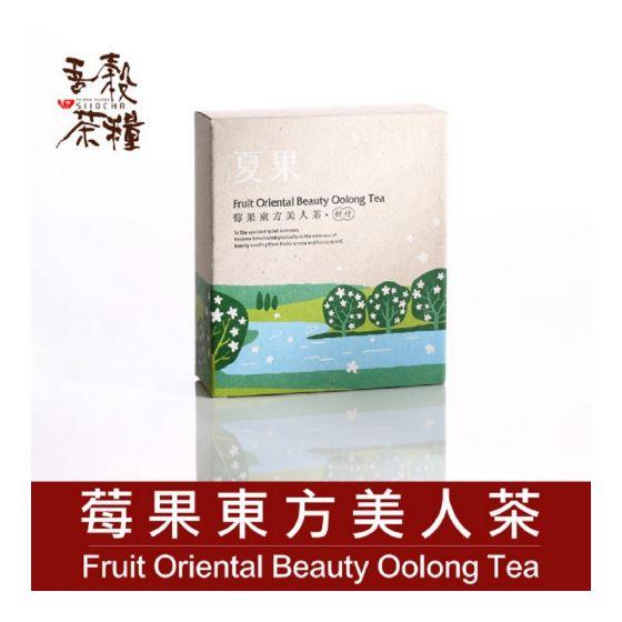1008021 吾穀茶糧 - 莓果東方美人茶擂茶