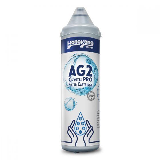 屈臣氏蒸餾水 - Crystal Pro AG2家用濾水替換濾芯