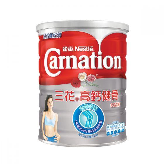 三花 - 高鈣健骨低脂奶粉