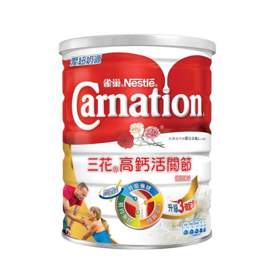 雀巢® -  三花® 高鈣活關節低脂奶粉 12336864