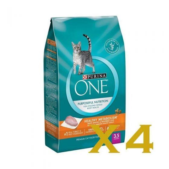 Purina One® - 成貓絕育貓 燒脂配方 乾糧 袋裝 3.5lb 4袋裝 12370376_4