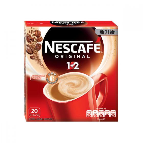 雀巢咖啡® - 1+2 原味即溶咖啡飲品