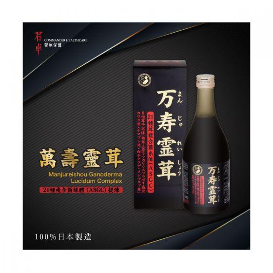煎專堂 - 萬壽靈茸 (500毫升) 18043