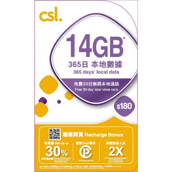 csl. 本地儲值卡 14GB csl. Local prepaid SIM 14GB