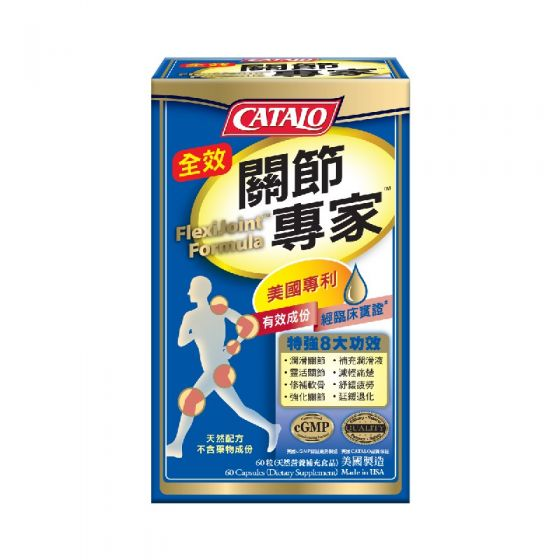 Catalo 關節專家™潤滑止痛配方 60粒 catalo2982