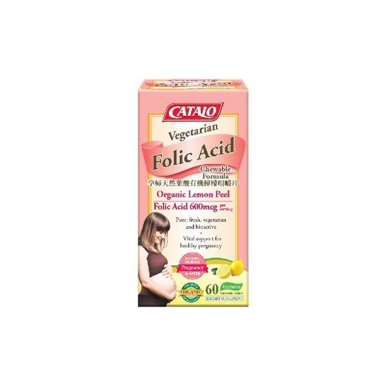 CATALO 孕婦天然葉酸有機檸檬咀嚼片 60粒