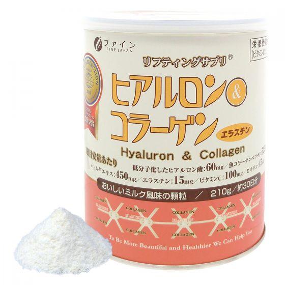優之源®透明質酸及膠原蛋白粉 210克