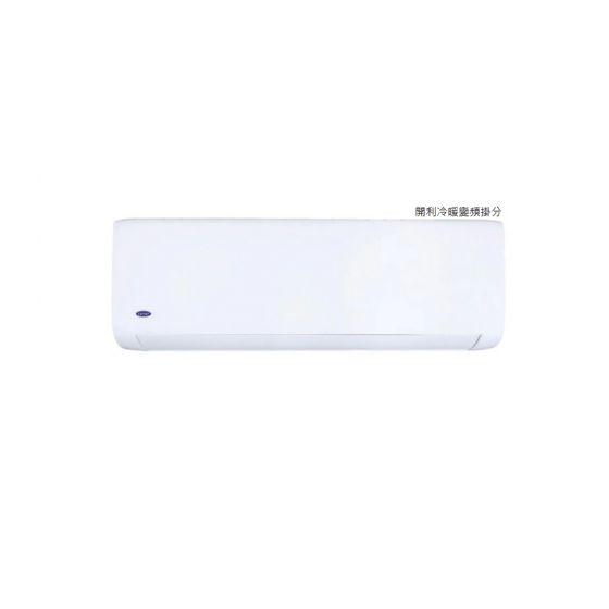 Carrier 開利 - 42QHG022DS 2.5匹全直流變頻式分體機[冷暖型]