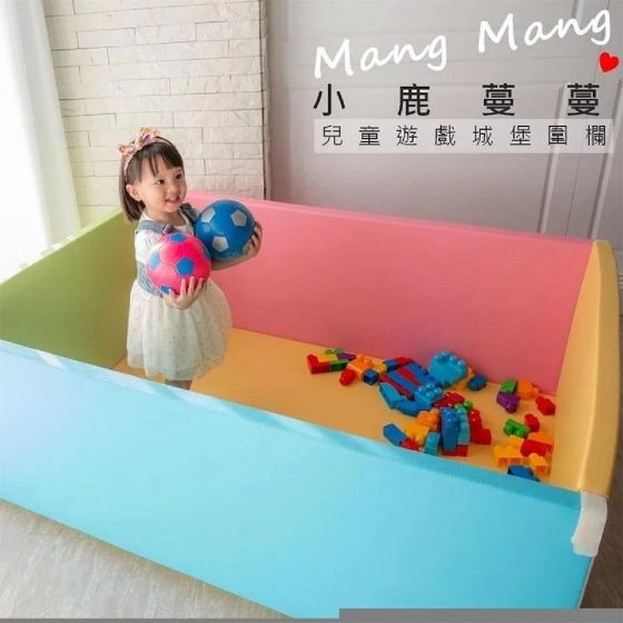 Mang Mang 小鹿蔓蔓 - 兒童遊戲城堡圍欄 韓國製造 香港行貨 4713025241919