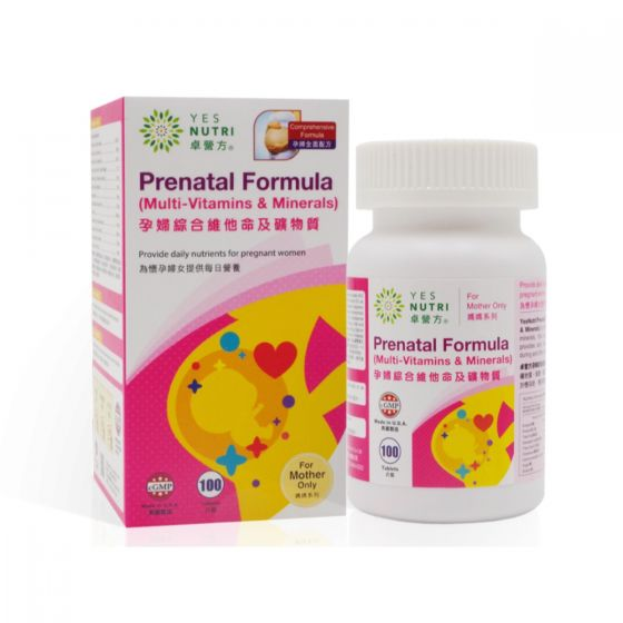 卓營方 - 孕婦綜合維他命及礦物質 (100片裝) 761778221102