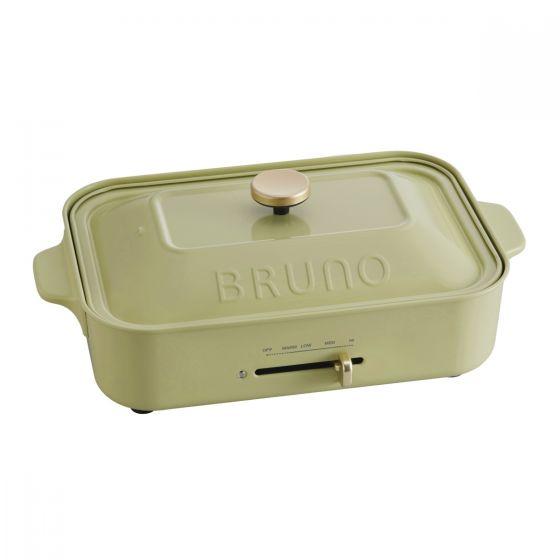 Bruno - 多功能電熱鍋 (粉綠色) BOE021-PYGR