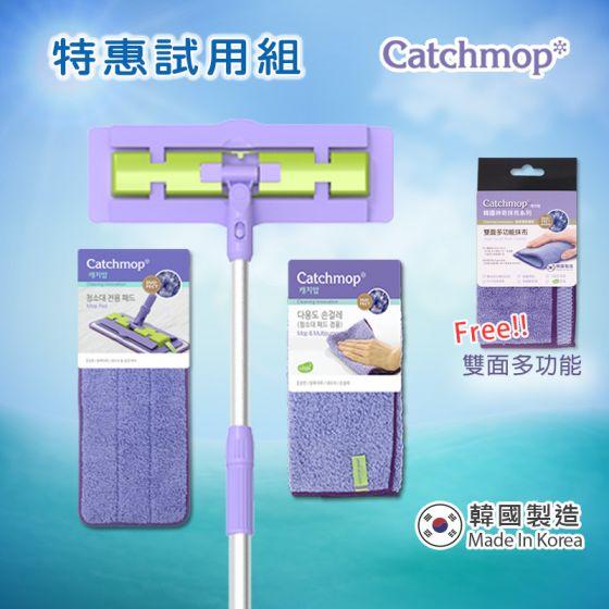 Catchmop - 韓國神奇抹布 特惠試用組合 (韓國製造) │ 專利倒勾抹布 Catchmop_Trial_01