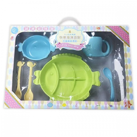 Cornflower - Happy Ocean Party Tableware Gift Set (7pcs) - Boy CFL-G10B