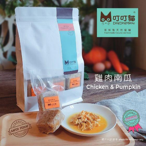 叮叮貓雞肉南瓜鮮食糧一星期優惠裝 (21餐包)