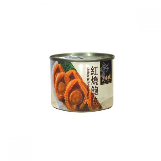 美味棧 紅燒鮑魚 (4隻裝)
