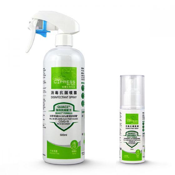 Cypress Bio-tech - 消毒抗菌噴霧 (100ml/500ml) CYP-DS