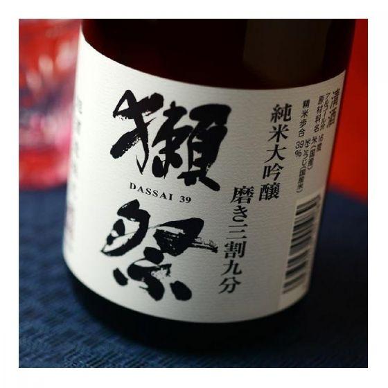 獺祭 - 磨き三割九分 純米大吟醸 1800ml x 1支 DAS02-L