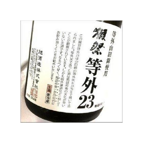 DAS11 獺祭i - 生酒 等外23 - 720ml