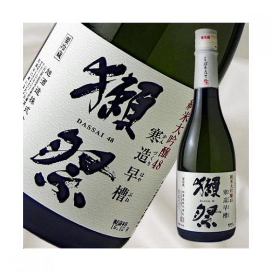 獺祭 - 生酒 45 寒造早槽 純米大吟醸 720ml x 2 支 DAS13-S2