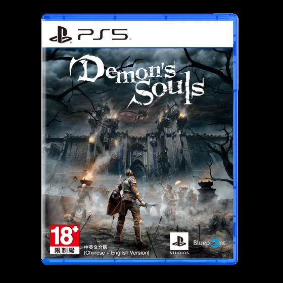 PlayStation®5遊戲軟件《Demon's Souls》(ECAS-00009)