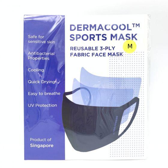 Dermacool 三層納米運動口罩