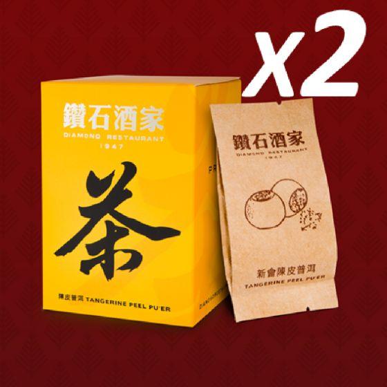 鑽石酒家 陳皮普洱 (兩盒)(10克x8包裝)