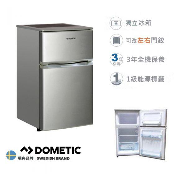 Dometic 2門雪櫃 (右/左 門鉸) DX920
