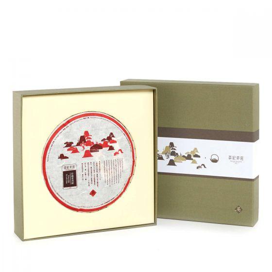 英記茶莊 - 珍藏普洱餅