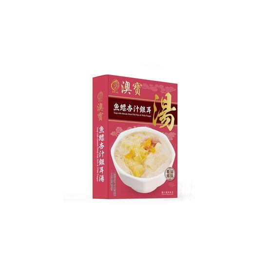 澳寶牌 - 魚鰾杏汁銀耳湯 F00028