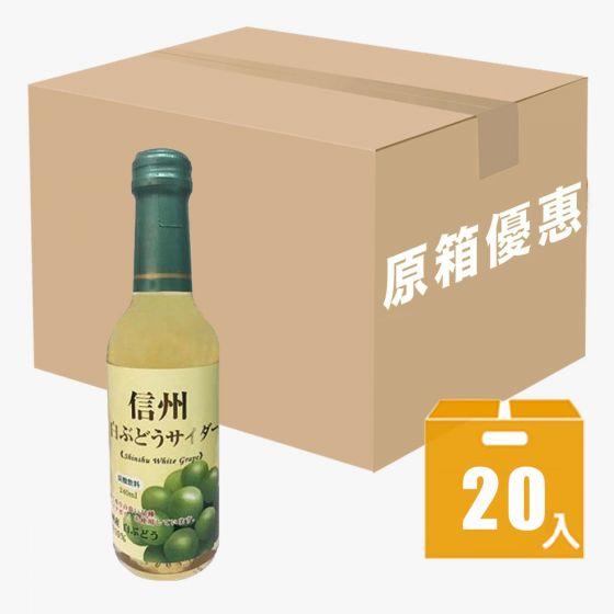 Kimura - 木村信州白葡萄汽水 (原箱)  F00167