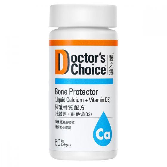 醫之選 - 保護骨質配方 (液體鈣 +維他命D3) FDC62016