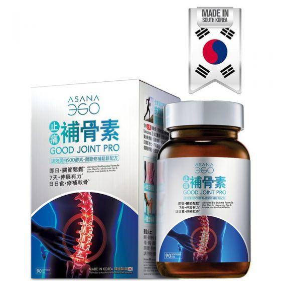 FH_AW206_090_1 ASANA360 補骨素 - 速效蛋白SOD酵素 關節修補鬆鬆配方 90粒裝